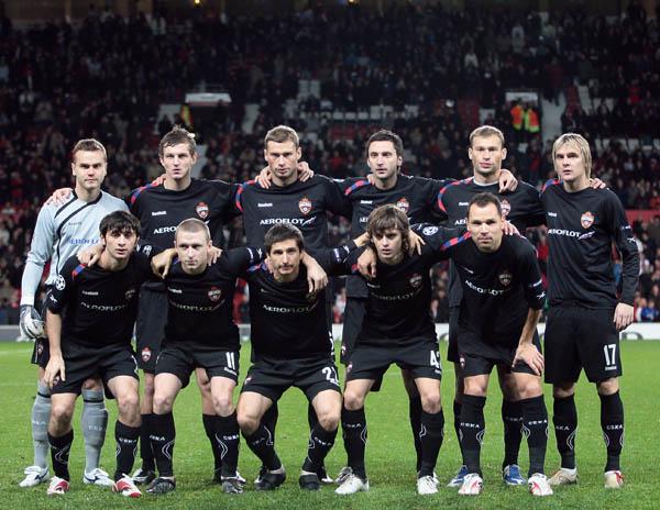 Футбольный футбол вторая лига